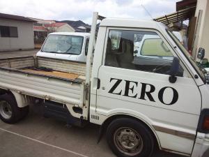 便利屋ゼロのトラック
