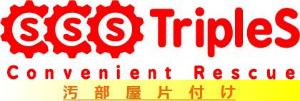 triples_logo_obeya